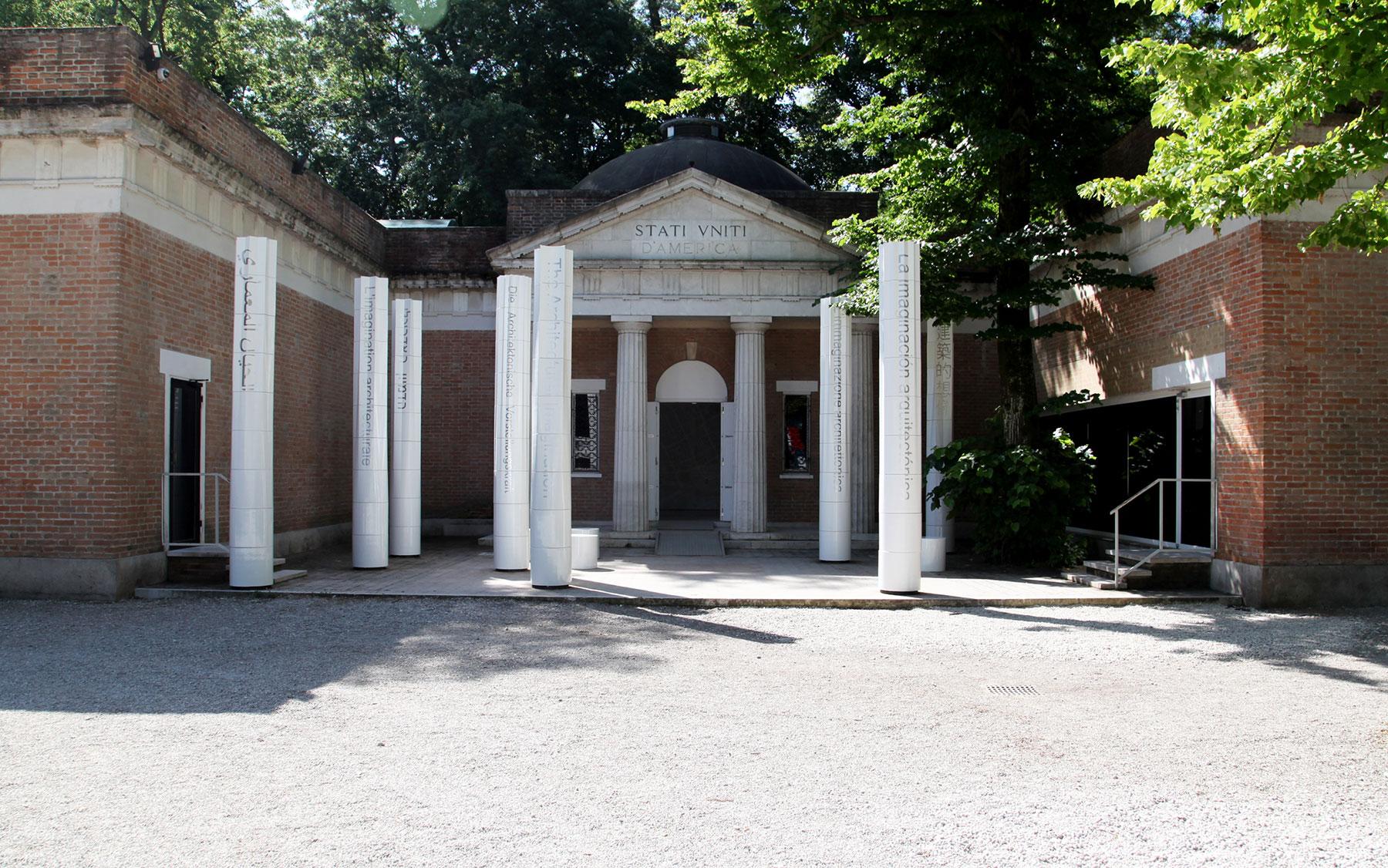 US Pavilion exterior view, 2015, Venice Architecture Biennale, Venice, Italy. Photo: Salam Rida